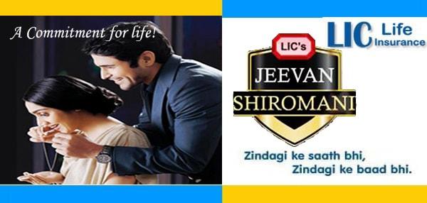 LIC Jeevan Shiromani