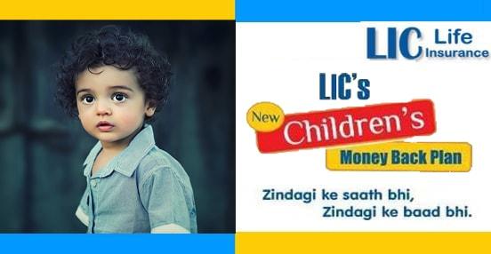 LIC children plan