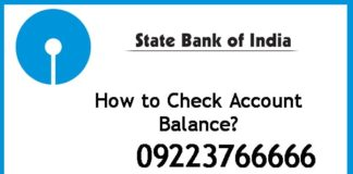 how to check account balance of sbi