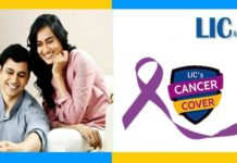 LIC Cancer life cover
