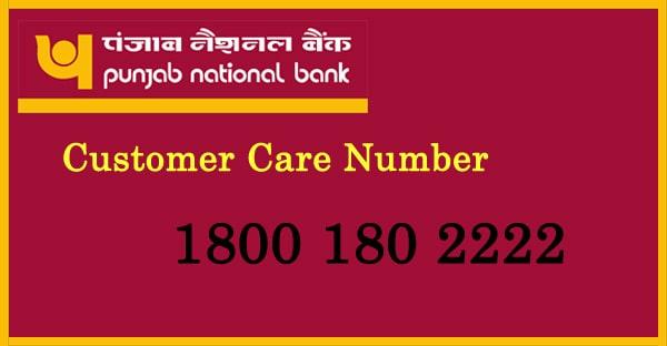 punjab national bank mahasamund email id