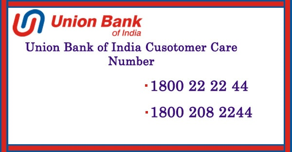united bank of india customer care email