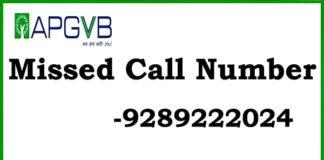 Andhra Pradesh Grameena Vikas Bank Missed Call Number