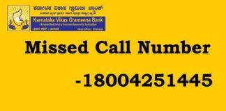 Karnataka Vikas Grameena Bank Missed Call Number