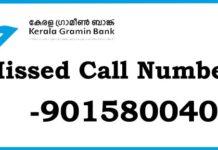 Kerala Gramin Bank Missed Call Number