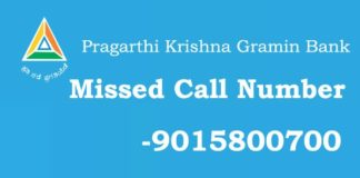 Pragathi Krishna Gramin Bank Balance inquiry Number