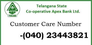 Telangana-State-Cooperative-Apex-Bank-customer-Care-Number