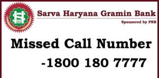 sarva Haryana Gramin Bank Missed Call Number