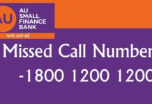 Au Small Finance Bank Missed Call Number