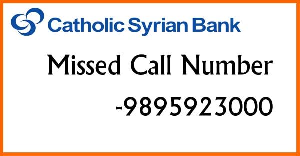 How To Check Catholic Syrian Bank Account Balance