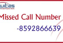 Equitas Small Finance Bank Missed Call Number