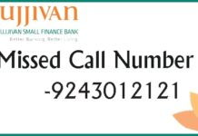 Ujjivan Small Finance Bank Missed Call Number