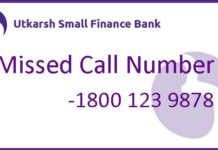 Utkarsh Small Finance Bank Missed Call Number