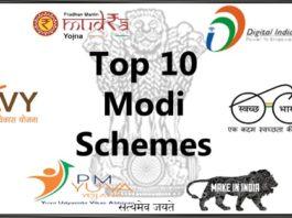 Top 10 Yojanas Introduced By Modi Government