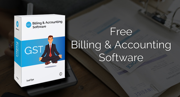 GSN offers Free Billing Software