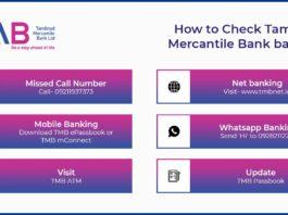 How to Check Tamilnad Mercantile Bank balance