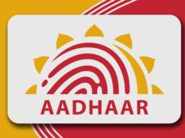 Aadhaar Card Address Change Process Changed