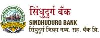 Sindhudurg District Central Coop Bank