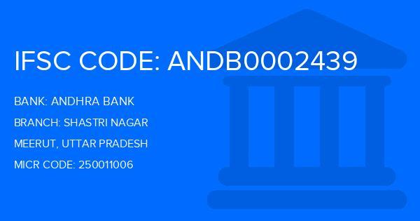 bank of baroda shastri nagar delhi branch ifsc code