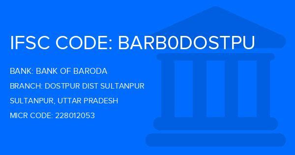 bank of baroda ifsc code sultanpur majra