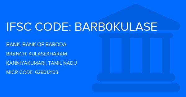 bank of baroda branches in kozhikode district