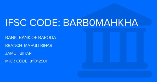 bank of baroda bihar sharif branch code