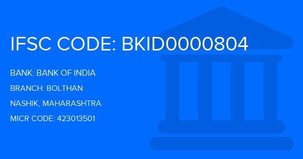 state bank of india ambattur industrial estate branch address ifsc code