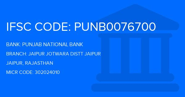 united bank of india ifsc code sitapura jaipur