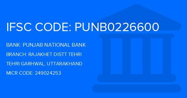 united bank of india loan emi calculator