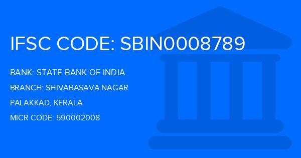 state bank of india jawahar nagar branch ifsc code
