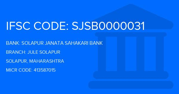 central bank of india ifsc code jule solapur
